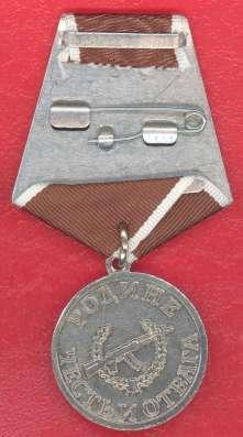 Россия медаль За ратную доблесть документ в Орле Фото 2