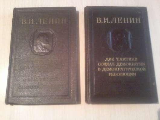 Сочинения Ленина в г. Глазов Фото 2