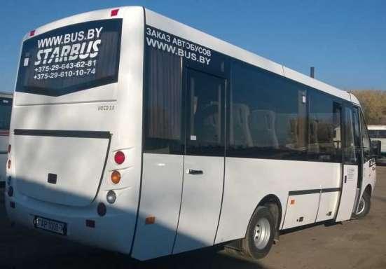 Аренда пассажирских автобусов от 28-74 мест