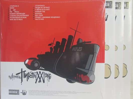 Ленинград Пираты 21 века Запечатанные черные пластинки LP