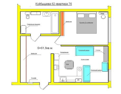 Двух комнатная квартира в Центре города Омска Фото 1