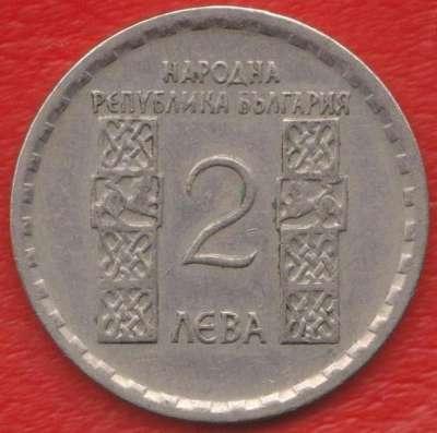 Болгария 2 лева 1966 Климент Орхидский 1050 лет со дня смерт в Орле Фото 1