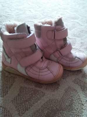 Ботинки-зима