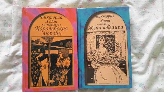 Виктория Холт - 2 книги