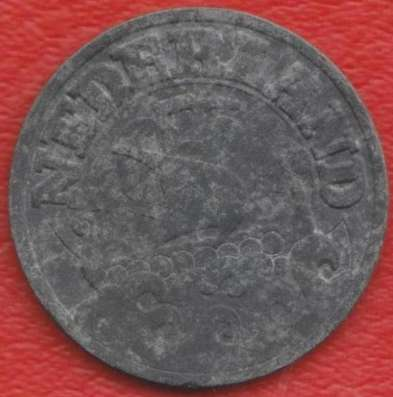 Нидерланды Голландия 25 центов 1941 немецкая оккупация в Орле Фото 1