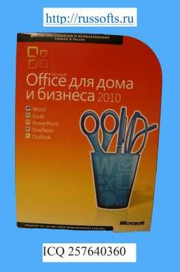 Купим лицензионное ПО в Москве Фото 6