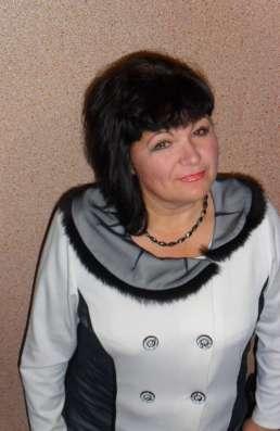 Мила, 53 года, хочет познакомиться