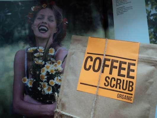 Кофе скраб coffeе skrub для тела и лица в г. Полтава Фото 2