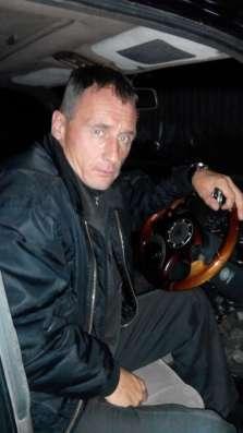 Олег, 39 лет, хочет пообщаться