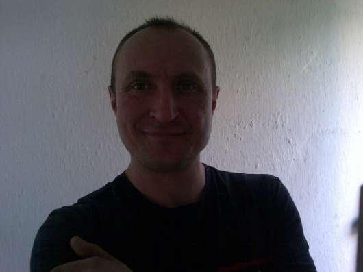 Евгений, 38 лет, хочет познакомиться – Хочу познакомиться с женщиной для отношений