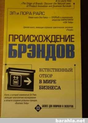 Метод.ли-ра по маркетингу и менеджменту