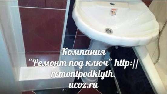 Ремонт ванной комнаты и санузла в Екатеринбурге Фото 2