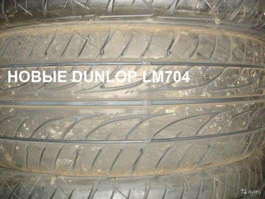 Новые шины Дунлоп лм704 215/65 R15 Sp