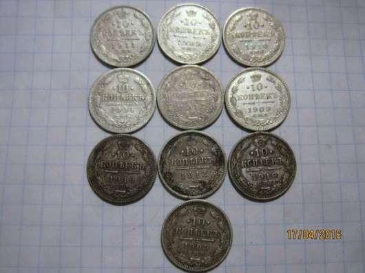 10 коп. 1906-1912гг. 10 шт. Серебро