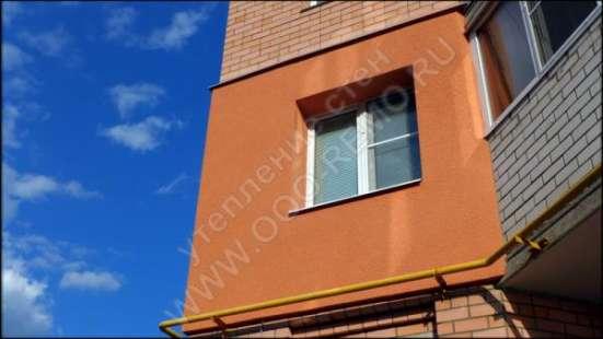 Утепление стен квартир и фасадов домов