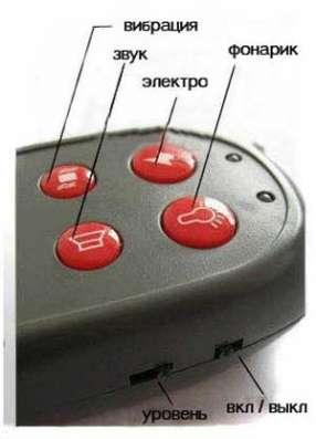 Электронный ошейник для дрессировки собак. модель 998C