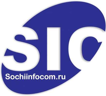 Интернет-трансляции в Сочи Фото 1
