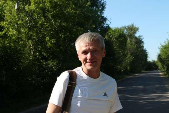 Александр, 53 года, хочет познакомиться в Ростове-на-Дону Фото 1