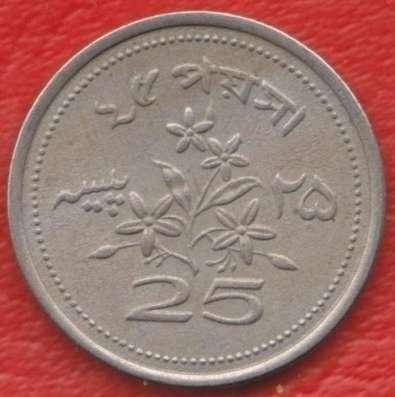 Пакистан 25 пайс 1970 г.