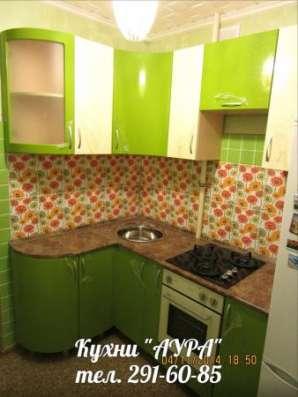 "Кухни на заказ ""АУРА"" (30-50% ниже рынка). в Нижнем Новгороде Фото 3"