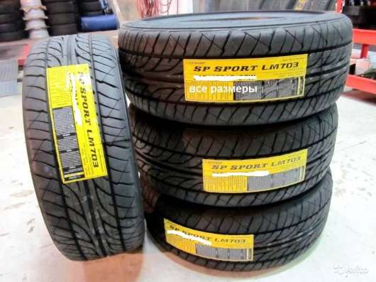 Новые Dunlop 235 45 R17 SP Sport LM 704