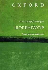 """Книга """"Полет длиной в жизнь"""""""
