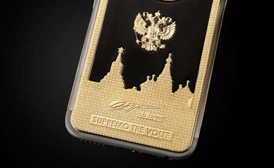 IPhone 6S Supremo Putin Tre Volte