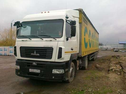 Продаю МАЗ 5440W8-1470-031
