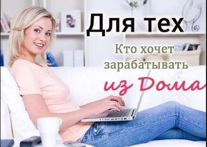 Менеджер по интернет рекламе