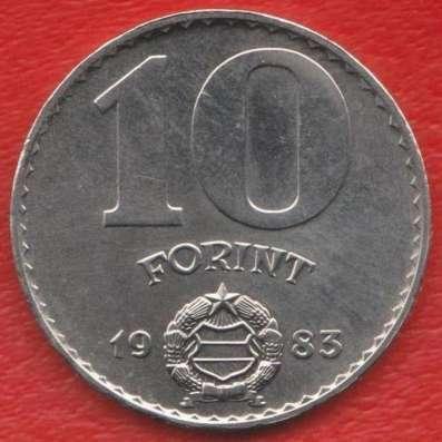 Венгрия 10 форинтов 1983 г. ФАО