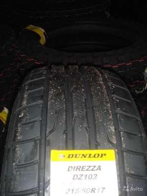 Новые Dunlop 225/50 R17 Direzza DZ102 94W