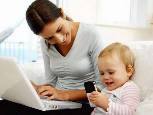 """Работа для студентов и молодых мамочек"""""""