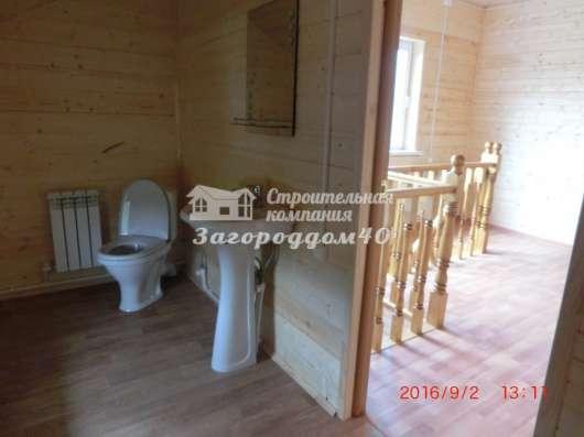 Куплю дом для ИЖС по Киевскому шоссе.