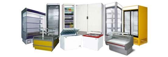 Выкупаем Торговое - Холодильное и Различное Оборудование