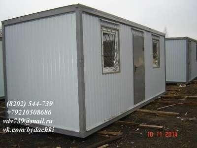 Бытовка (будка, вагончик, блок-контейнер в Череповце Фото 3