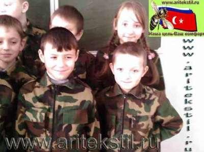 камуфляжная форма для кадетов aritekstil ari форма в Ханты-Мансийске Фото 5
