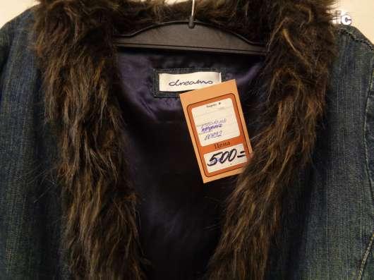 куртка на осень 48 р-р