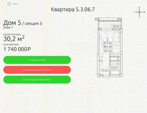Продается студия район УКТУС. Под ключ. Успевайте покупайте! в Екатеринбурге Фото 1
