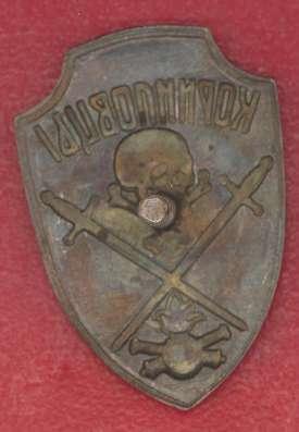 Знак Корниловского артиллерийского дивизиона Белое движение