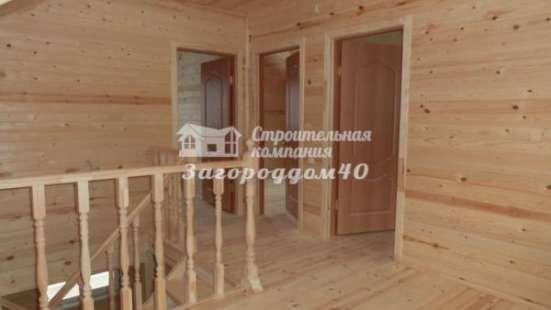Дом с пропиской, почтовый адрес, Боровский район