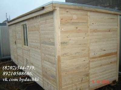 Строительные вагончики (бытовки) деревян
