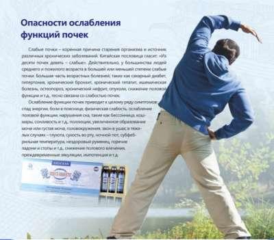 Кордицепс Новый рецепт(Новый исток) Sigcess в Волгограде Фото 5