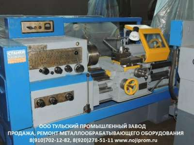 Ремонт токарных станков 16к20, 16к25, 16