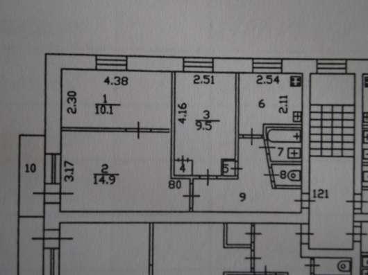 Продается 3-х комнатная квартира на ул. Гастелло