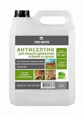 Антисептик для защиты древесины Medera 70 Sauna