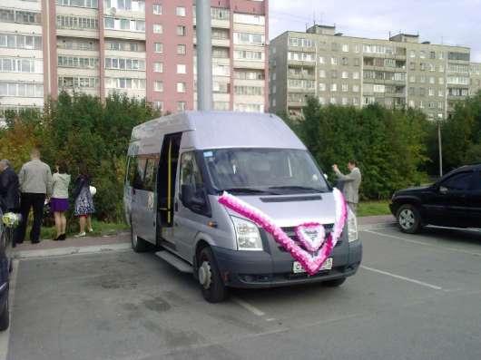 Развозка работников автобусами, заказ автобусов в Мурманске Фото 1