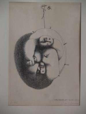 Олег Целков, «Портрет двоих». Офорт, на бумаге. СССР, Москва, 1975 год.