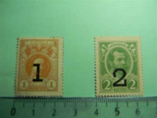 Банкноты (копейки) России 1915-17 годов, 10 штук