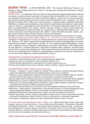 """""""СОБЕРИ СВОЮ МАТРЕШКУ"""" книжка-раскраска для всей семьи"""