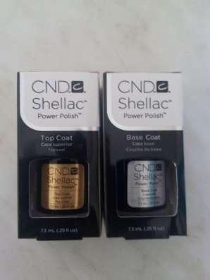 Гель-лак (шеллак) Shellac CND +слайдер для ногтей в подарок